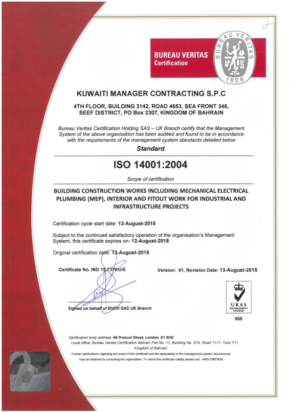 kmc bahrain awarded iso 14001 2004 certificate kmc holding. Black Bedroom Furniture Sets. Home Design Ideas