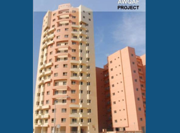 Awqaf-Residential-42-Towers-Web